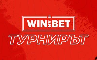 Юлиян Биков: Типстър прогноза за Петканови срещу Коцето и Фънки