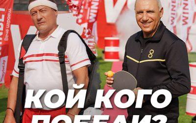 Кой кого победи във втория легендарен сблъсък между Рачков и Стоичков?